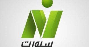 قناة النيل سبورت هي إحدى القنوات التابعة لشبكة قنوات النيل المتخصصة المصرية. تختص بالرياضة فهي تقوم بتقديم البرامج الرياضية و المباريات و الأحداث الهامة التي تجري على الساحة الرياضية. كما تقوم بتغطية بعض البطولات الدولية التي يخوضها المنتخب المصري.