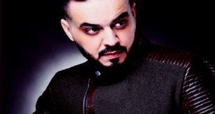 كلمات اغنية ما راح ضل طيب للفنان أحمد السلطان