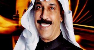 كلمات اغنية ماينسيك للفنان عبدالله الرويشد